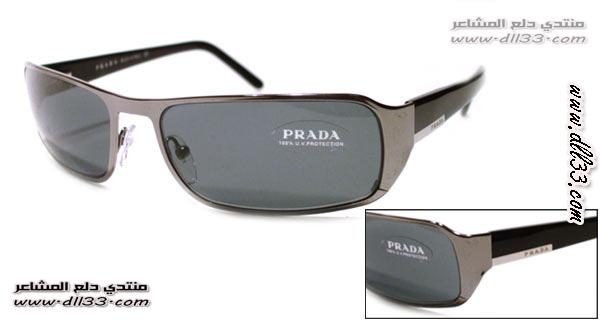 2aa046370 حصري - نظارات شمس شبابي 2014 ، نظارات شمس ماركة للشباب 2014 ، اجمل نظارات  شمس