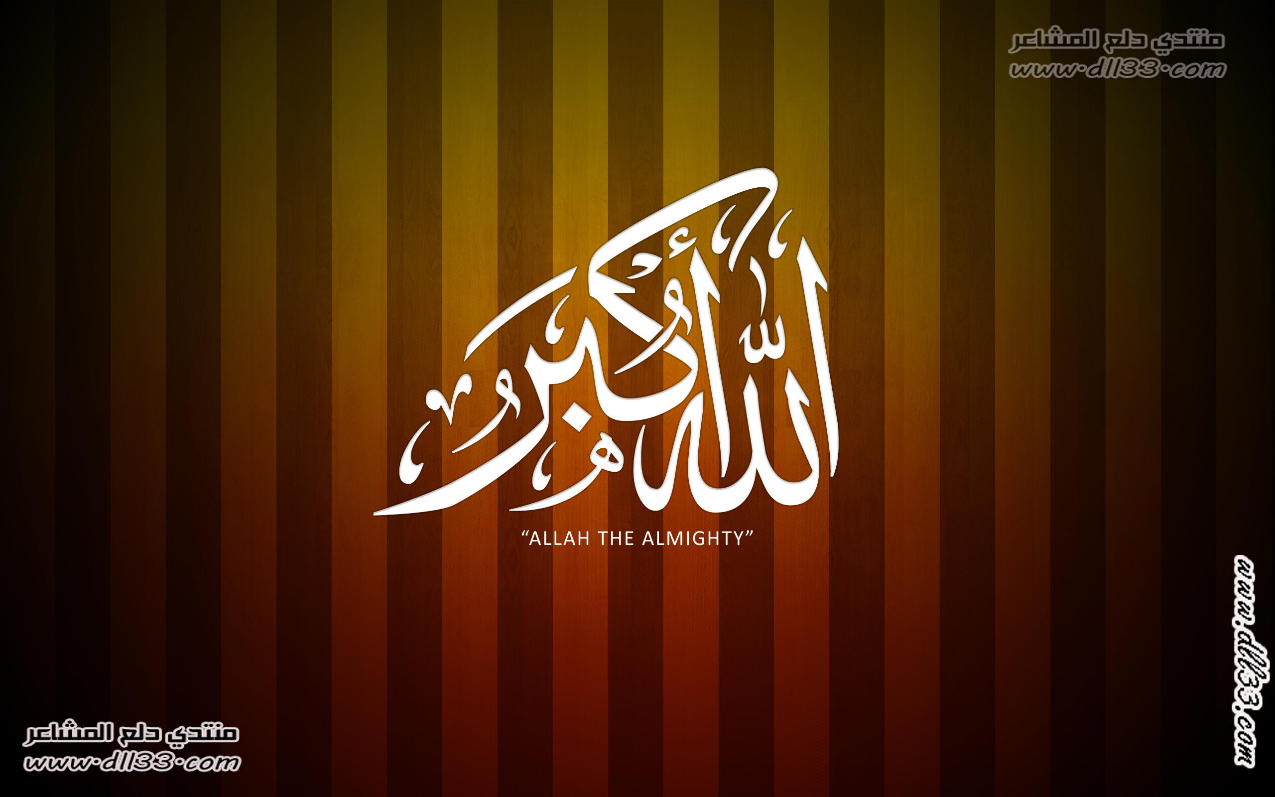 حصري - أحدث خلفيات اسلامية 2014 ، خلفيات دينية لسطح المكتب 2014 ، احلي خلفيات اسلامية 1408181254092.jpg