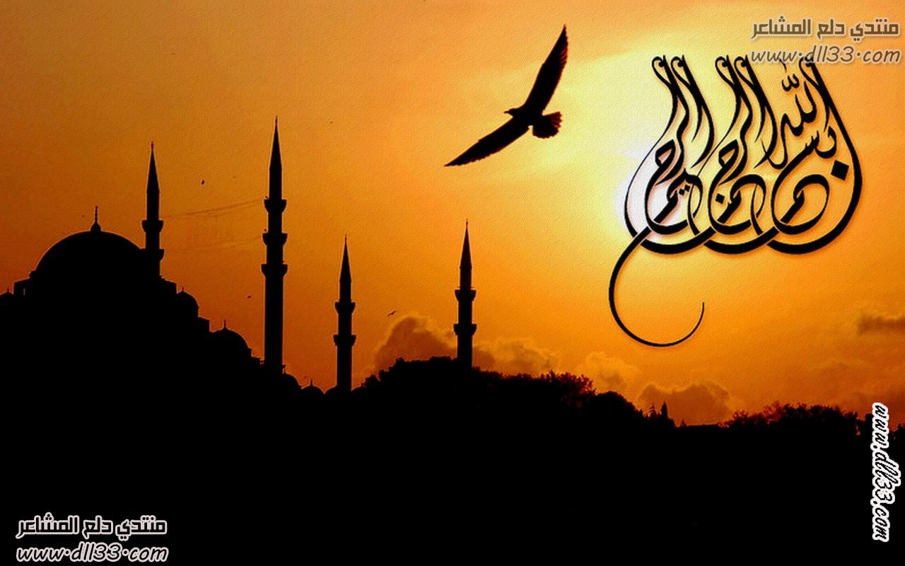 حصري - أحدث خلفيات اسلامية 2014 ، خلفيات دينية لسطح المكتب 2014 ، احلي خلفيات اسلامية 1408181254336.jpg