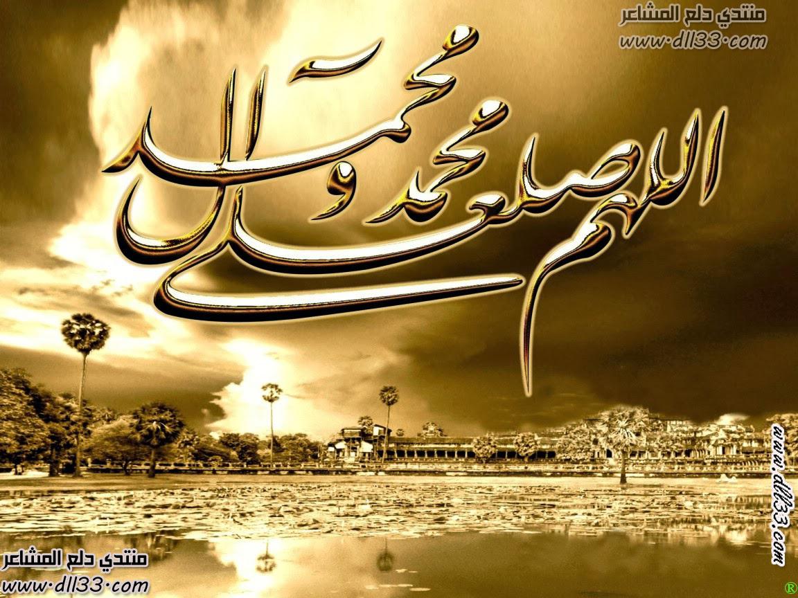 حصري - أحدث خلفيات اسلامية 2014 ، خلفيات دينية لسطح المكتب 2014 ، احلي خلفيات اسلامية 1408181254367.jpg