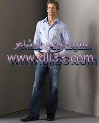 ملابس كلاسيك للرجال 2014 ، Classic clothing for men in 2014 1409220380925.jpg