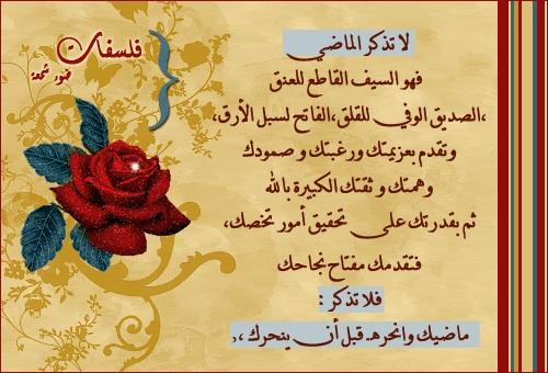 فلسفات اسلامية