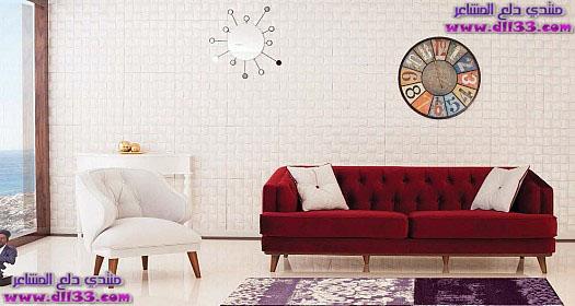 حصري - كنب انتريهات رقيقة مودرن 2016 ، Exclusive - Modern Sofa Antryhat thin 2016 1432139425943.jpg