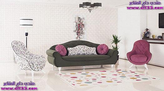 حصري - كنب انتريهات رقيقة مودرن 2016 ، Exclusive - Modern Sofa Antryhat thin 2016 1432139425965.jpg