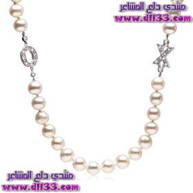 احلي صور سلاسل رقبة للسيدات والبنات 2016 ، Sweeter images neck chains for ladies and girls 2016 1480353217423.jpg