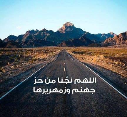 احلى صور اسلامية فخمة 1484129876882.jpg
