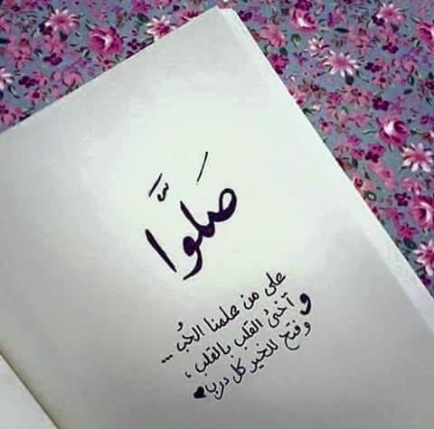 احلى صور اسلامية فخمة 1484129877015.jpg