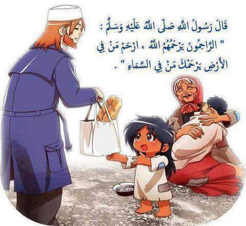 احلى صور اسلامية فخمة 1484129877046.jpg