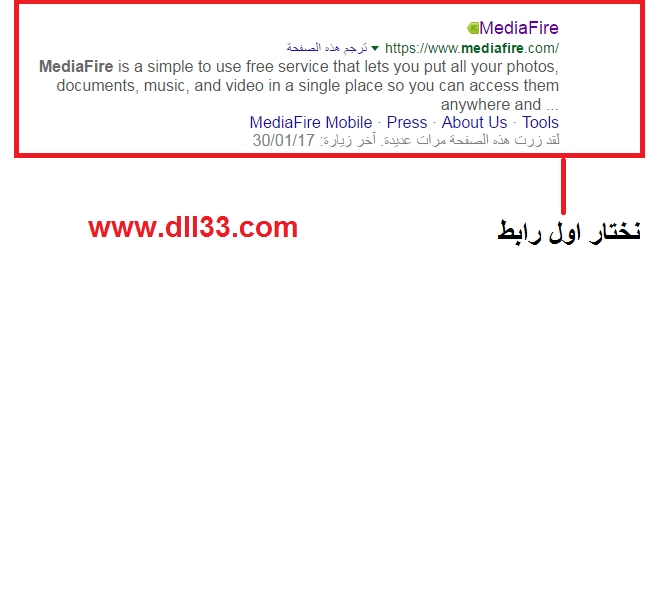 شرح طريقة وضع صور او برنامج او غيرها 1485953749215.png