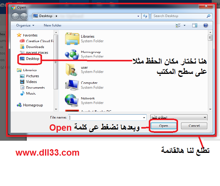شرح طريقة وضع صور او برنامج او غيرها 1485953749310.png