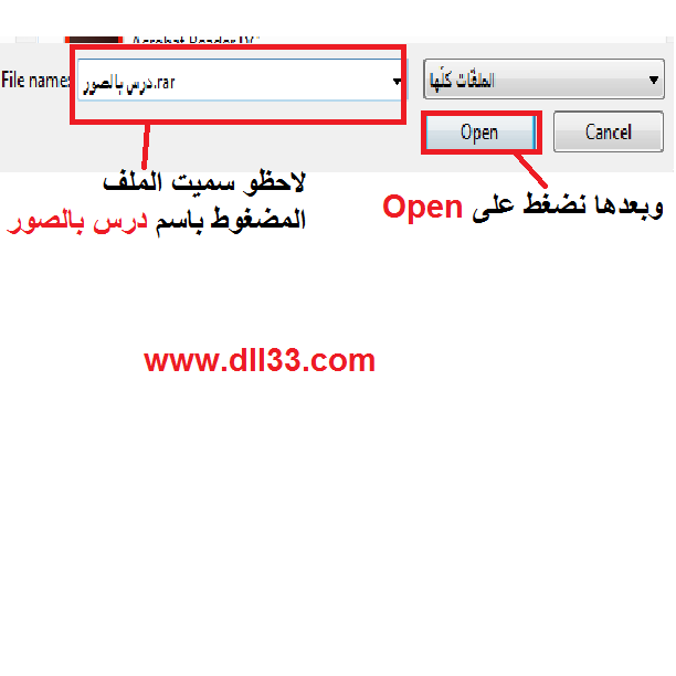 شرح طريقة وضع صور او برنامج او غيرها 1485954467311.png