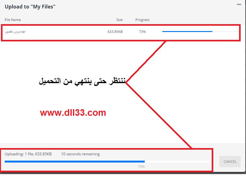 شرح طريقة وضع صور او برنامج او غيرها 1485954467343.png