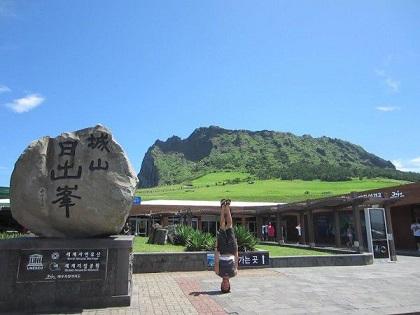 قمة سيونجسان
