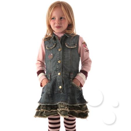 صور ملابس اطفال استايلات  كويتية كشخة 1489990596475.jpeg