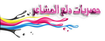 الضباب الدخاني واضراره واثاره ، Smog and damage and effects 1510413319021.png