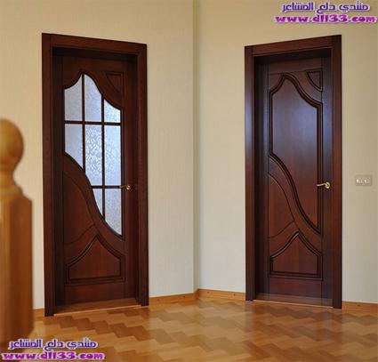 اجمل ديكورات ابواب المنازل الراقية 2018 ، The most beautiful decorations houses doors 2018 1511450319641.jpg