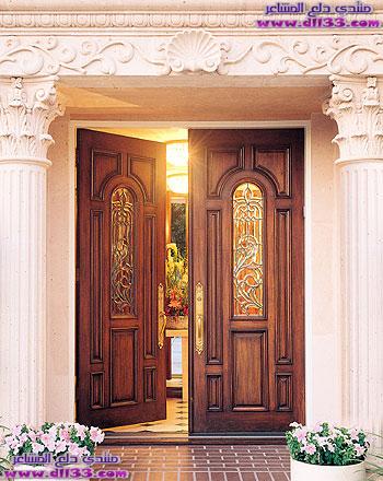 اجمل ديكورات ابواب المنازل الراقية 2018 ، The most beautiful decorations houses doors 2018 1511450319664.jpg