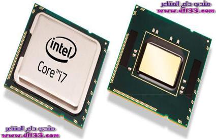 معلومات عن مكونات Cpu ، Information on Cpu components 1511528875791.jpg