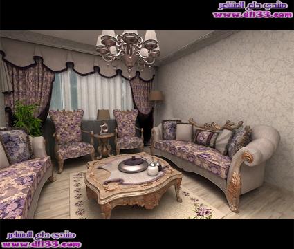 اشيك موديلات كنبات للصالة 2018 ، Ashik models sofas for the lounge 2018 1514124181123.jpg