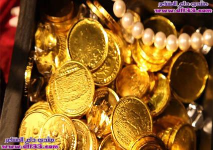 كيف نتعرف على الذهب الروماني ، How to identify Roman gold 1515779867191.jpg