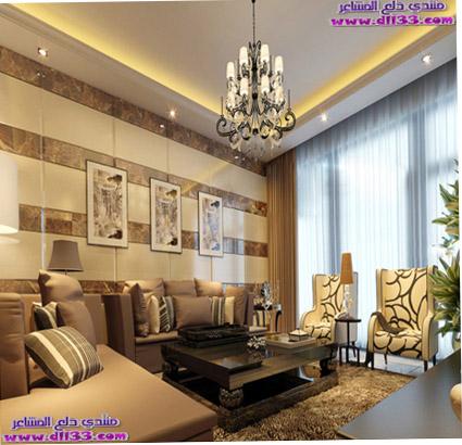 صور اشيك الديكورات الانيقة 2018 ، Photo most stylish decoration elegant 2018 1516903392915.jpg