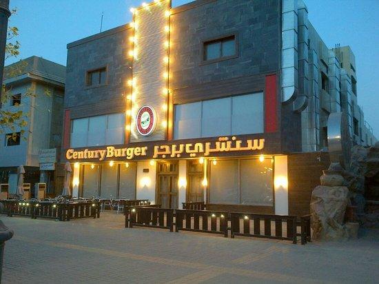 موفع ورقم تليفون مطعم سنشري برجر الرياض 1517221427561.jpg