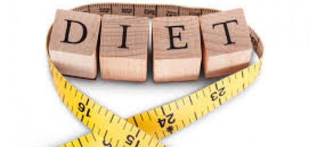 نظام غذائي صحي للرشاقة والتلص من الوزن الزائد 2018 1518006118811.jpg