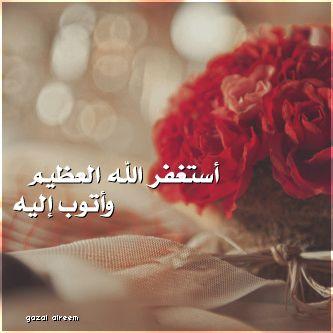 صور فيس بوك مكتوبة حلوة 1520689566431.jpg