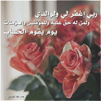 صور فيس بوك مكتوبة حلوة 1520689566443.jpg