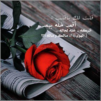 صور فيس بوك مكتوبة حلوة 1520689566454.jpg