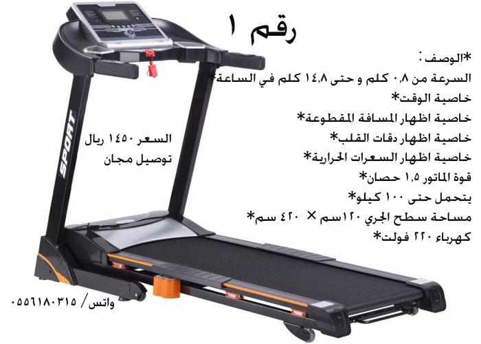 الكهربائي السعرات 1524032068151.jpg
