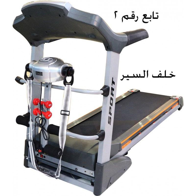 الكهربائي السعرات 1524032068184.jpg