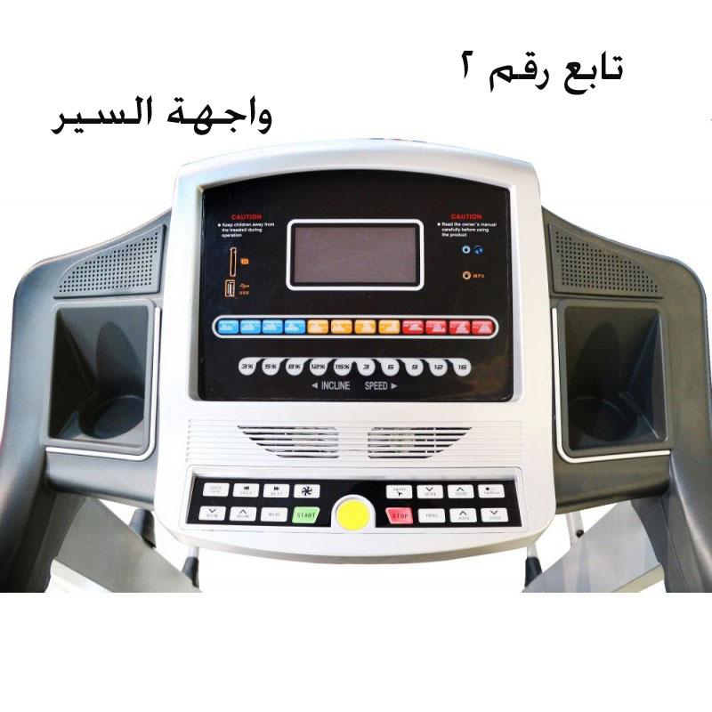 الكهربائي السعرات 1524032068195.jpg