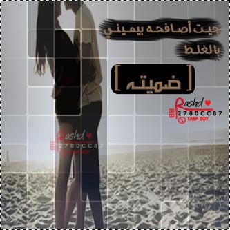 رمزيات ايباد للمحبين 15289240222.jpg
