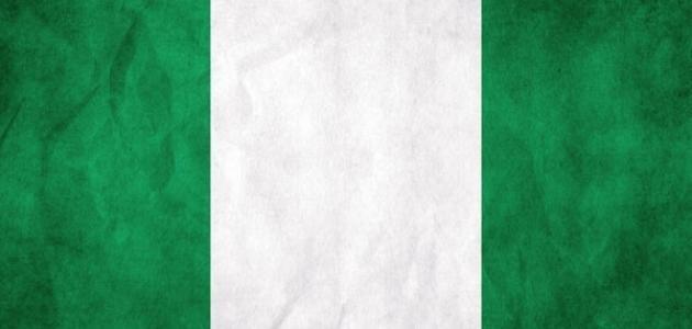 Nigeria الخضراء 2018 FIFA World 1529666486151.jpg