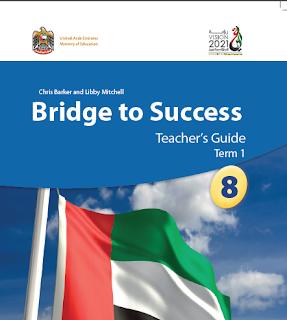 حل كتاب الانجليزي للصف السابع workbook كامل الفصل الاول