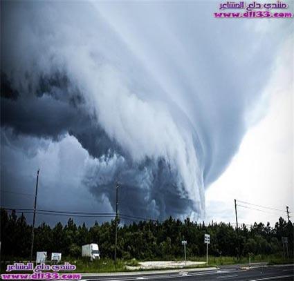 معلومات عن إعصار لين في جزر هاواي ، Information on Hurricane Lin in the Hawaiian Islands 1536847093731.jpg