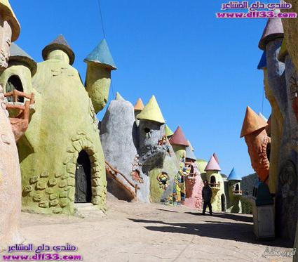 معلومات عن مدينة الأقزام الصينية ، Information on the Chinese dwarf city 1537093345491.jpg