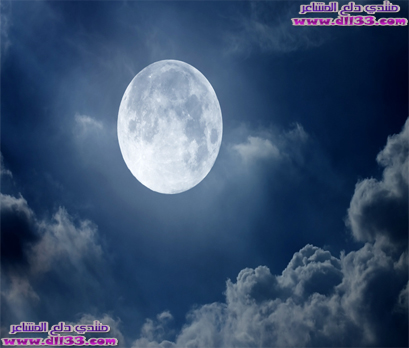 ما هي ظاهرة القمر الثلجي ، What is the phenomenon of the snow moon 1539250453681.jpg
