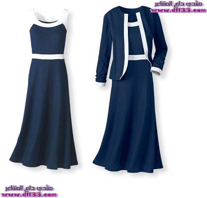 اشيك موديلات ملابس متنوعة للصبايا 2019 ، Fashion clothes for girls 2019 1539596918817.jpg
