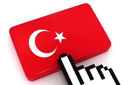 التركية 2019 15403912252.jpg