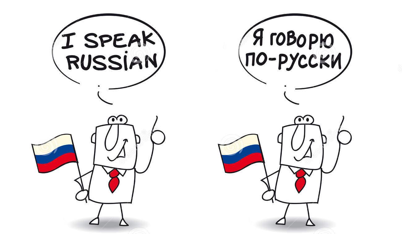 الهجائية الروسية 2019 154056772721.jpg