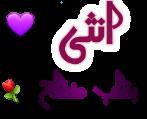 حبيبي تعالى وكفاية اللي فاتنا 1540795156238.png