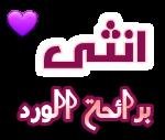 حبيبي تعالى وكفاية اللي فاتنا 1540795219792.png