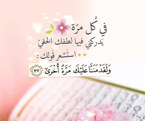 خلفيات اسلامية روعة 1541172342832.jpg