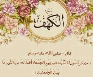 خلفيات اسلامية روعة 1541172342844.jpg