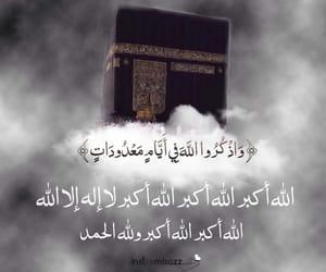 خلفيات اسلامية روعة 1541172342846.jpg