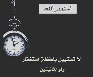 خلفيات اسلامية روعة 1541172342857.jpg