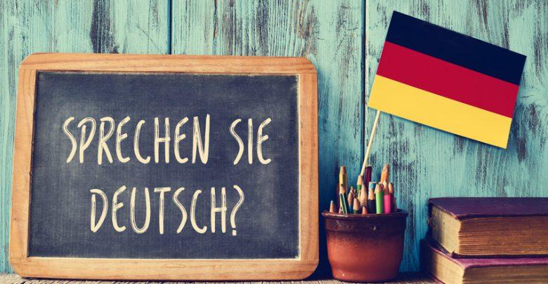 الالمانية 2019 1541446379051.jpg