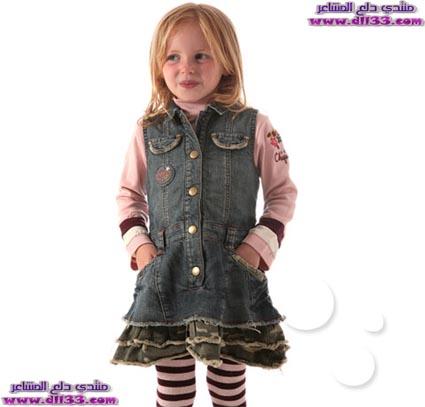 صور ملابس اطفال شتوية وصيفية 2019 ، Photo Baby clothes winter and summer 2019 1541671670843.jpg